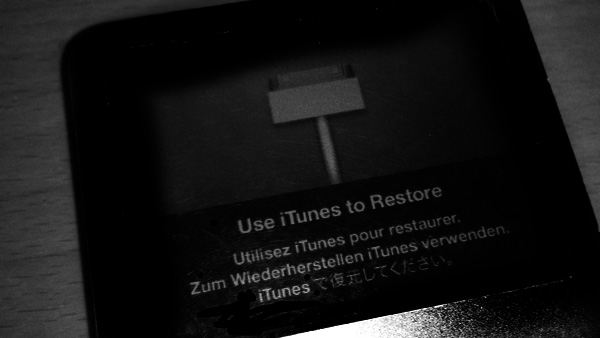 it_restore